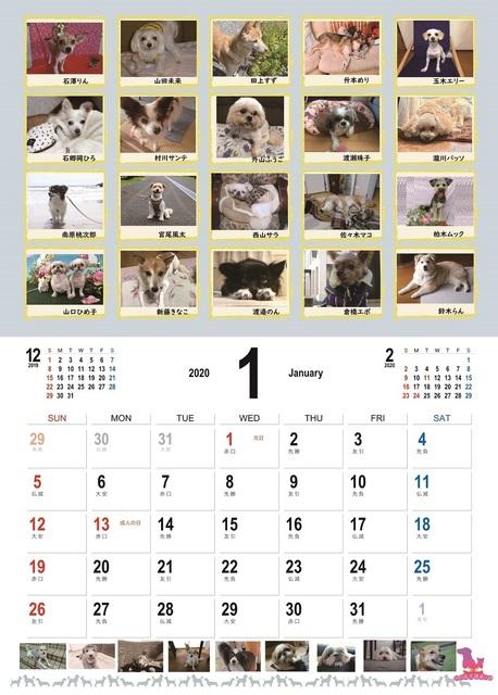 カレンダーサンプル1.jpg