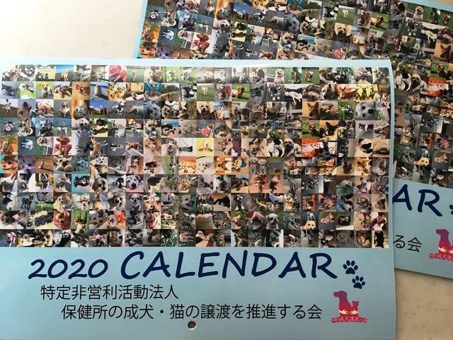 カレンダーサンプル2.JPG