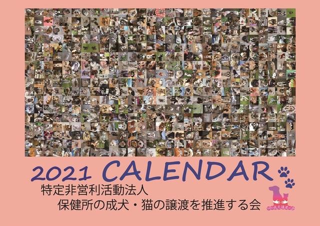 calendar2021.jpg